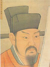 Vương An Thạch