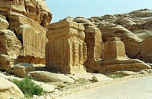 Petra, Djinn Blocs