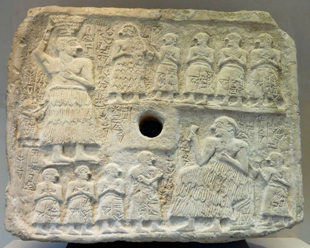 Relief Ur-Nanshe Louvre AO2344