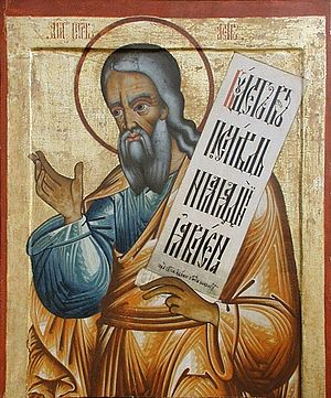 Prophet Isaiah, Russian icon from first quarte...