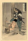 Onodera Koemon Hidetomi.jpg