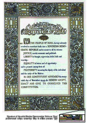The Indian Constitution preamble