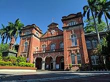 臺北市立建國高級中學 - 維基百科,自由的百科全書