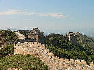 English: The Great Wall of China