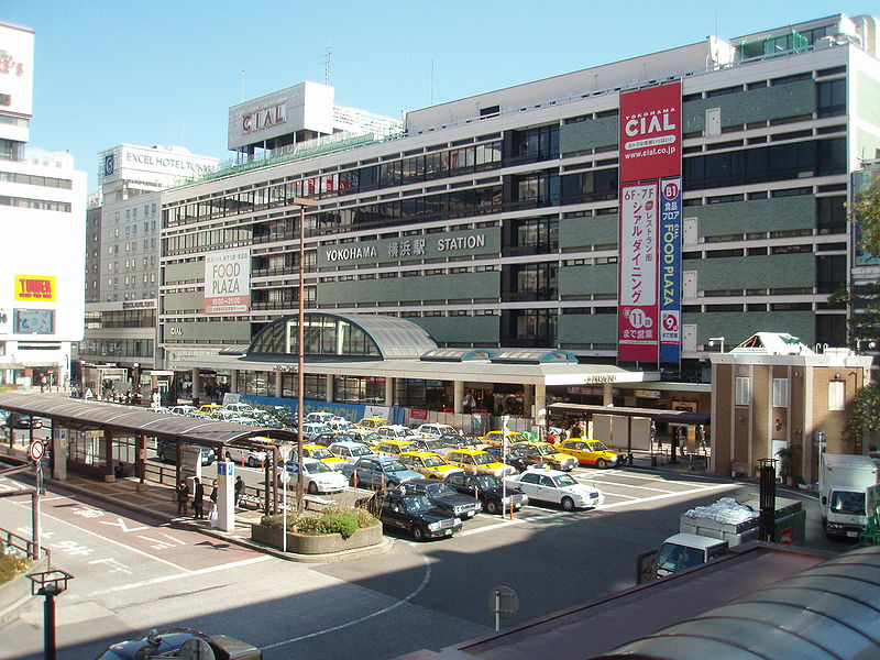 File:Yokohama station west exit.jpeg