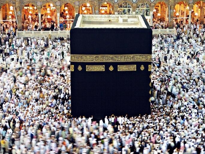 Kaaba (1) Makkah (Mecca)