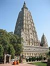 Tempio di Mahabodhi e l'albero di Bodhi alla sua sinistra, Bihar