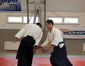 English: Aikido ushiro waza