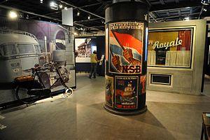 Dutch Resistance Museum, Amsterdam