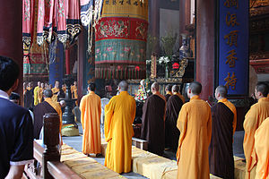 English: Chinese Buddhist monks performing a f...