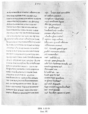 English: page of the codex with the text of th...