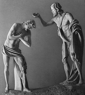 Español: Bautismo de Cristo, Palazzo Braschi, Roma