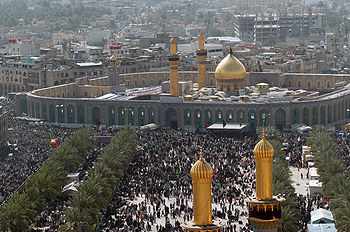 The Shrine of Imam Hussain ibn Ali in Karbala, Iraq