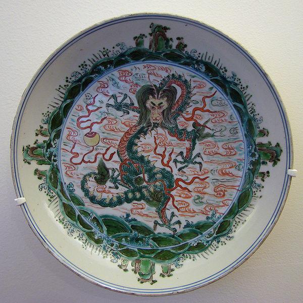 File:Porcelaine chinoise Guimet 271102.jpg