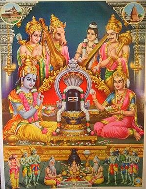 English: Rama and Sita, worshiping a lingam