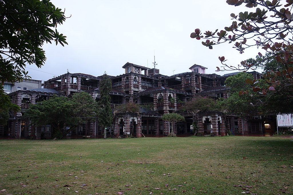 名護市役所 20160122 - panoramio