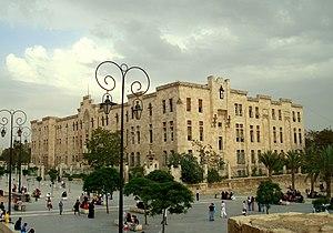 English: Grand Seray d'Alep