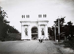 Batavia's 'Amsterdam Gate'