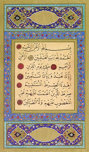 The first sura in a Qur'anic manuscript by Hat...