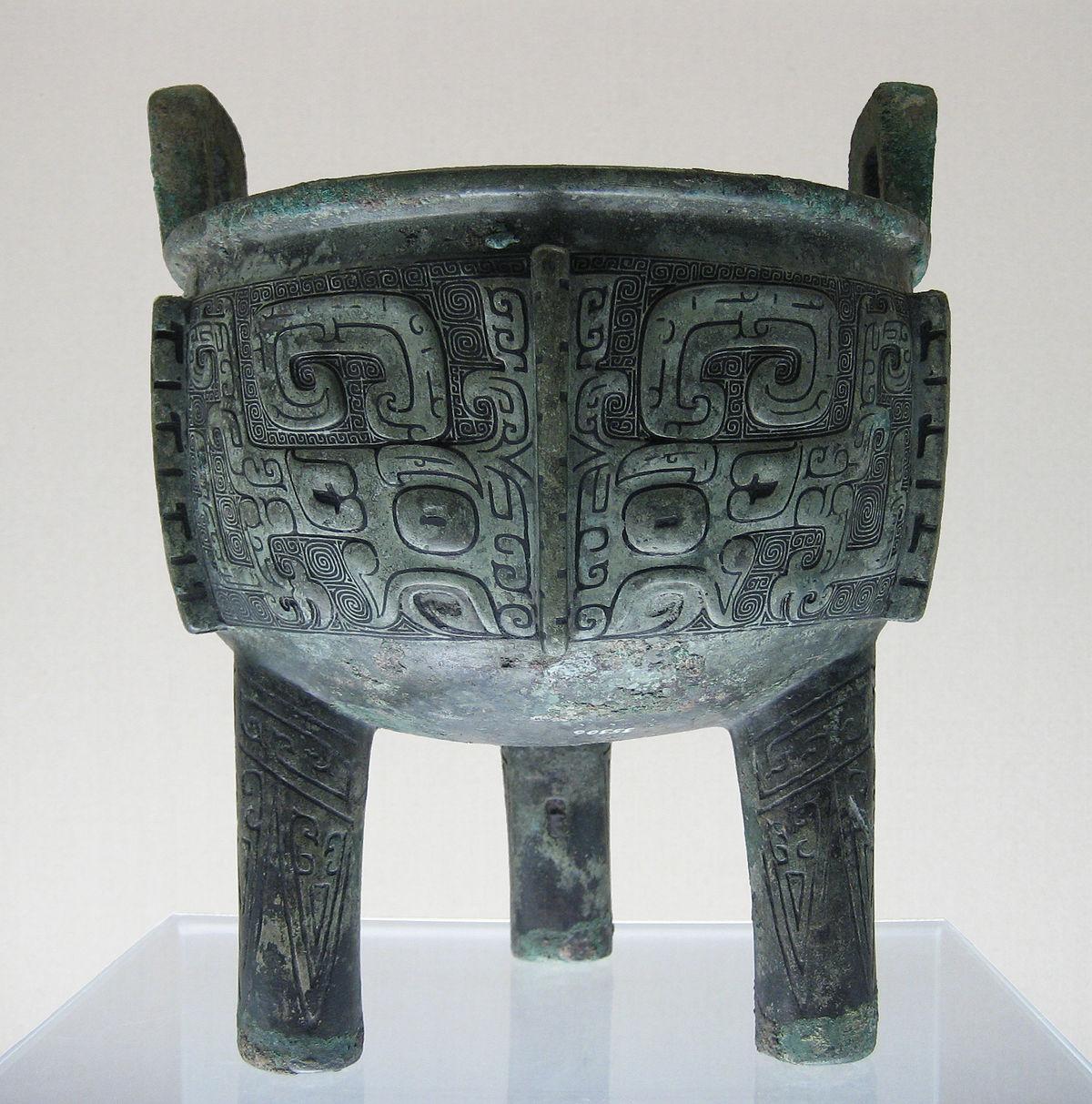 scultura in bronzo - Bronze sculpture - qaz.wiki
