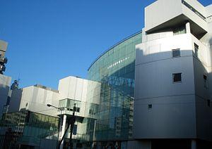 English: Taito-ku Lifelong Learning Center(Nis...