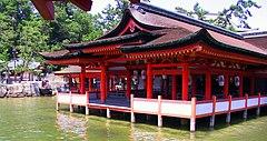 architecture japonaise wikipedia