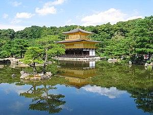 Garden of Kinkaku-ji in Kyoto (Art of Miyabi, ...