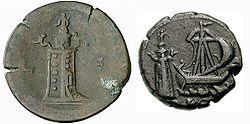El Faro de Alejandría en dos monedas acuñadas en la época de Antonino Pío y Comodo