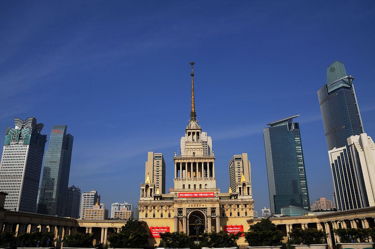 上海展覧センターとは   とは.コム