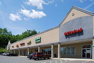 English: A strip mall in Wynantskill, New York...