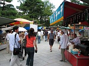 The famous flea market at the Kitano-tenmangu