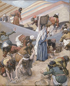 English: The Gathering of the Manna, c. 1896-1...