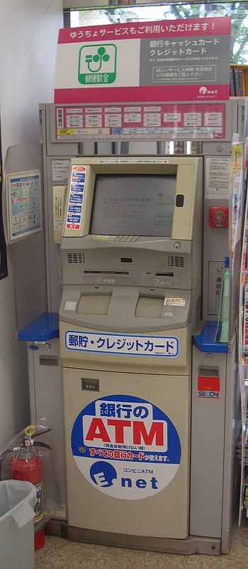 E-net ATM