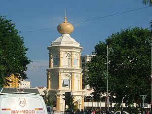 Balai Nobat