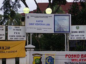 Kecamatan Kebayoran Lama, Jakarta Selatan