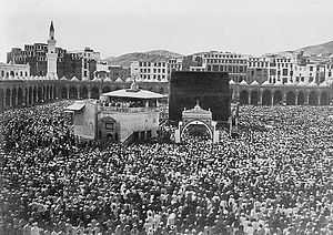 English: Mecca, ca. 1910. Bird's-eye view of K...
