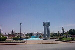 Español: Monumento de Torreon
