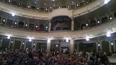 Новая сцена Большого театра — Википедия