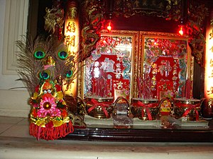 English: The Chinese Ancestor altar in my sino...