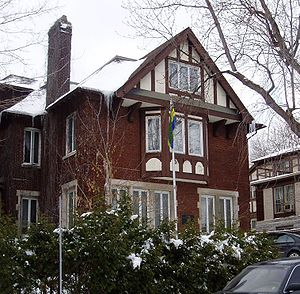 English: Embassy of Gabon in Ottawa, Canada