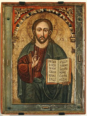 Jesus Christ Pantocrator - an icon, Historic M...