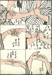 Um gravura de Katsushika Hokusai precursora do mangá moderno.