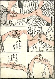 Pagina tratta da Manga vol. 8, dalla raccolta Hokusai manga.