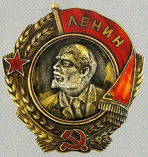 Order of Lenin II type