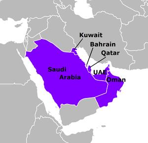 Arab states of the Persian Gulf. Arab Gulf States.