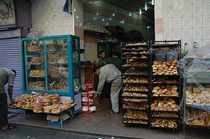 Cairo: fornaio