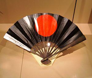 Japanese war fan (gunsen) made of iron, bamboo...
