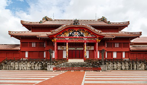 Shuri Castle in Naha Okinawa Japan
