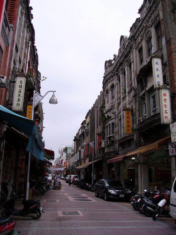 Dihua Street - Wikipedia