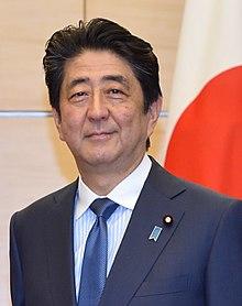 Shinzo Abe (2017).jpg